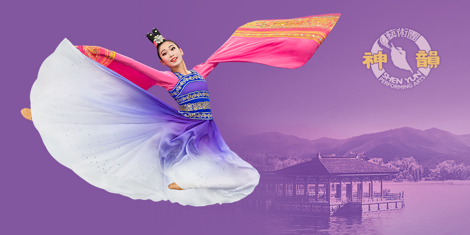 Shen Yun Performing Arts 2019 World Tour
