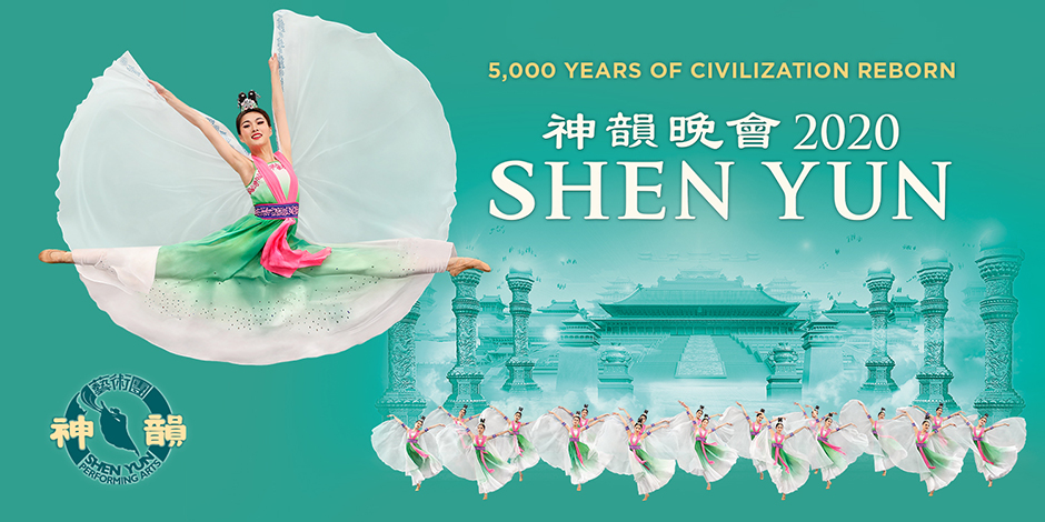Shen Yun Performing Arts 2020 World Tour